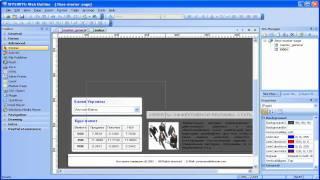 WYSIWYG Web Builder Создание мастер страниц
