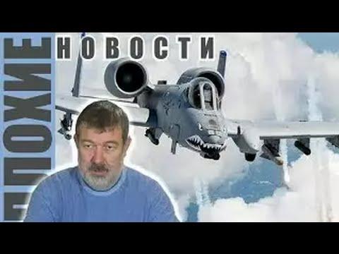 ПЛОХИЕ НОВОСТИ: Что решат в Минске? Индексации не будет? Почему закрывают банки?