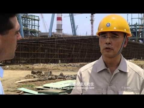 Zhanjiang-Baosteel
