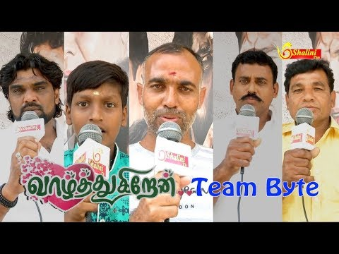 Vaazhthugiran Official Tamil Movie Team Byte #Vaazhthugiran Official Tamil Movie Audio launch