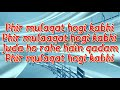 Phir Mulaaqat Hogi Kabhi Full Original Karaoke Free Download