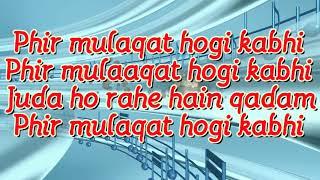phir-mulaaqat-hogi-kabhi-full-original-karaoke-free-download