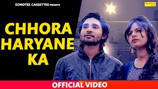 Chora Haryane Ka || Amit Shaan, Kajal Panchal & Anup || New Haryanvi Song 2018 #Sonotek Cassettes
