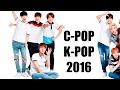 ТОП ЛУЧШИХ АЗИАТСКИХ КЛИПОВ 2016 ГОДА (K-POP, C-POP)