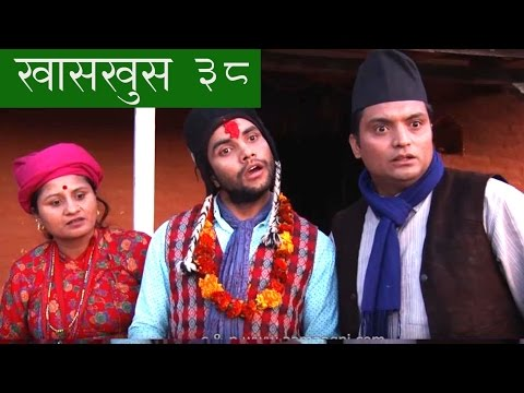Thumbnail: Nepali comedy khas khus 38 (22 December 2016) by www.aamaagni.com