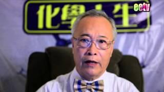 徐化普博士《化學人生》口水對人體的影響