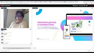 Новости компании wwpc / Наталья Ярославцева  22.07.2019