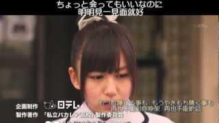 森王子とぱる姫 一生推し。 Kotomo小朋 SONG 楔 - 奧華子.