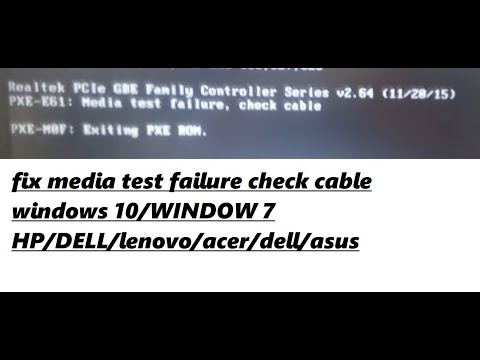 media test failure check cable