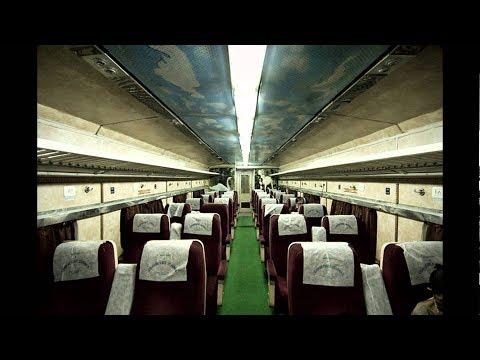 Pakistan Railways Economy Class 2017