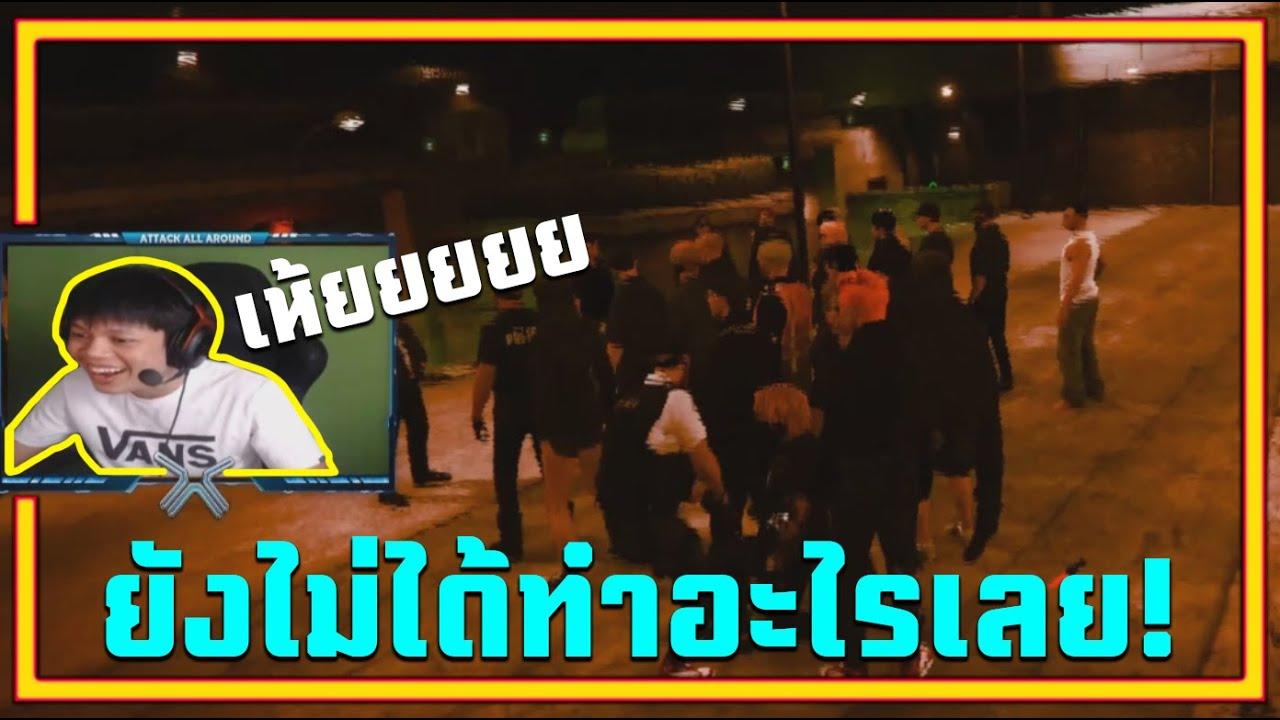 Download GTAV - Bun Reuang   บุญเรือง ปลอมตัวเป็นตำรวจเพื่อเข้าร่วมประชุมกับตำรวจ !! #สุดฮา