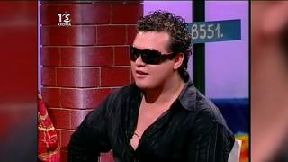 Μένιος Φουρθιώτης: Η πρώτη τηλεοπτική του εμφάνιση που θέλει να εξαφανίσει!