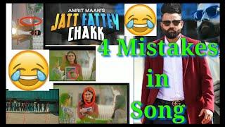 Jatt Fattey Chakk Amrit Maan Song Mistakes II Punjabi Song Mistakes in II Amrit Maan