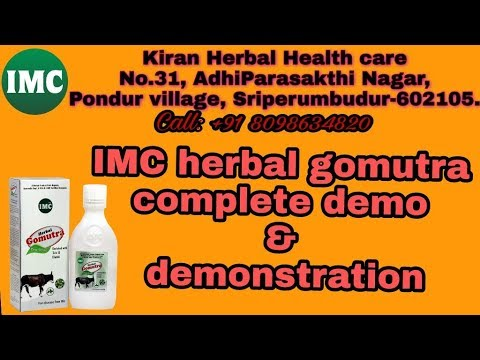 IMC herbal gomutra complete demo and demonstration