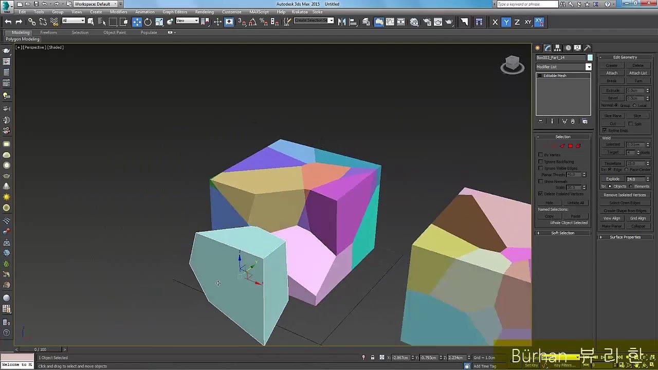 3Ds Max - VoroFrag and FractureVoronoi Tutorial