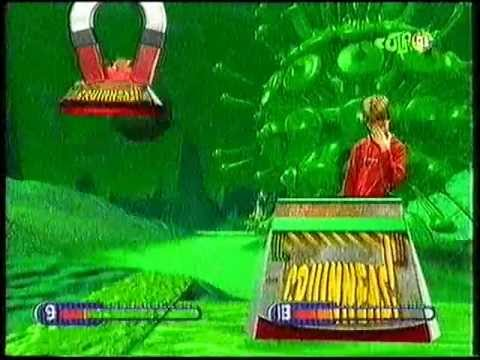 Cruinneas on TG4 (2000)