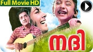 Nadhi - Malayalam Full Movie [HD]