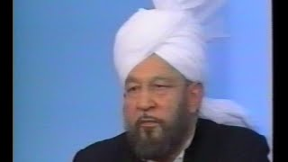 Urdu Khutba Juma on November 22, 1991 by Hazrat Mirza Tahir Ahmad