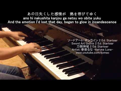 [Full] Sword Art Online 2 Ed: Startear (Piano Cover) + Lyrics + English Translation -Haruna Luna