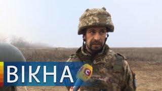 Еще одна серая зона в Донецкой области? Эксклюзивный репортаж Вікон с передовой   Вікна-Новини