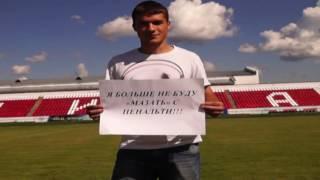 """Обращение к болельщикам ФК """"Чита"""""""