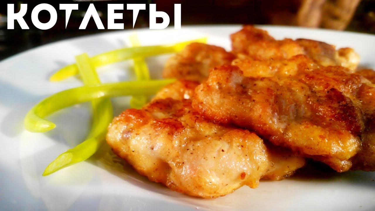 Фарш из куриного филе рецепты