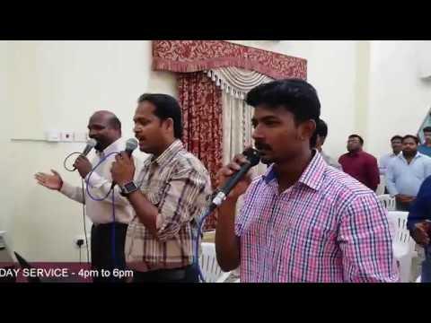 Unnatha Devane | உன்னத தேவனே | Bethel Church - Bahrain | Friday Service