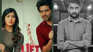 Lift Review Lift Movie Review Kavin Amritha Vineeth Varaprasad Hepzi Selfie Review