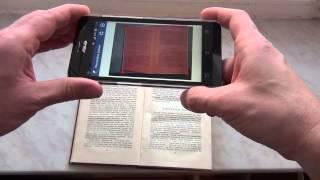 Сканер для Андроид: турбоскан