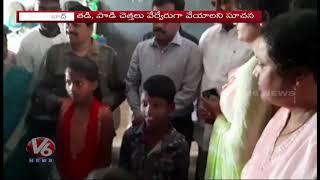 GHMC Commissioner  Dana Kishore Inspect Chandannagar Colonies  Telugu News