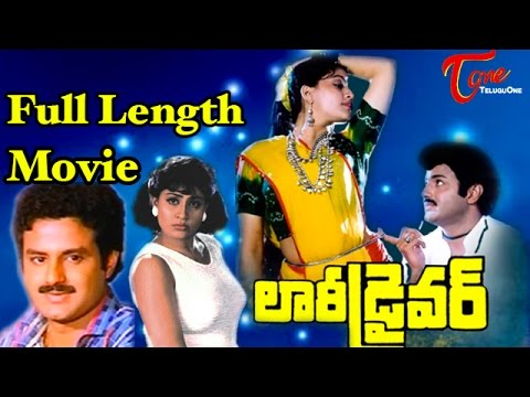 Lorry Driver Full Length Telugu Movie | Balakrishna, Vijayashanti