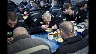 Тюремная еда. Чем кормят на зоне
