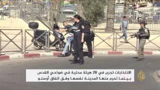 انتخابات محلية في الضفة الغربية إلا القدس