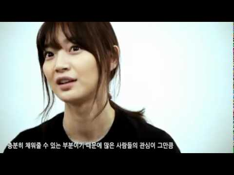 Shin Min Ah's Interview of Happy Energy Campaign 2011