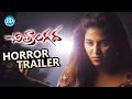Chitrangada Horror Movie Trailer | Anjali, Saptagiri, Ashok G, Selva Ganesh