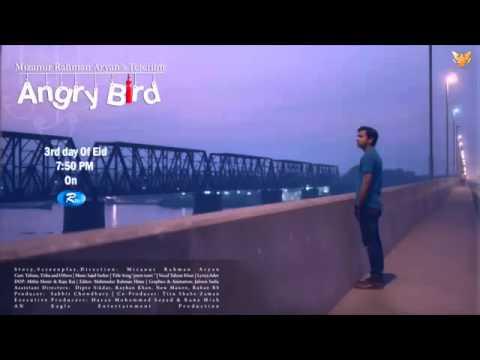 Tahsan New Song 2015 Prem Tumi Eid Special