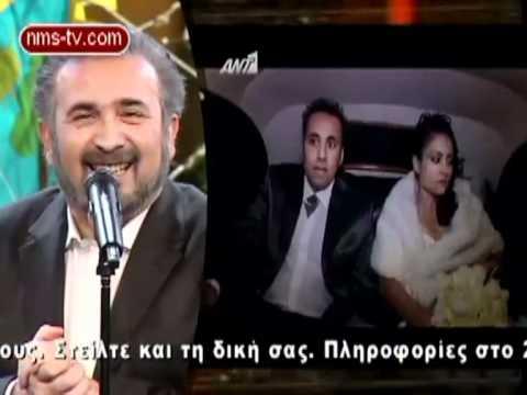 Πριν και μετά το γάμο - Αλ Τσαντίρι Νιούζ!