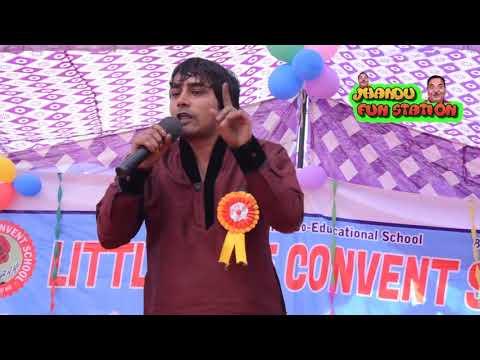 हरयाणवी सुपर  कॉमेडी 2017 || VIKAS SHARMA RAKHI ||