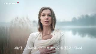 로라스타 스팀다리미 TV CF(LIFT플러스 레드) -…
