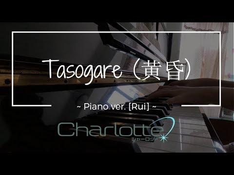 Tasogare (黄昏) ~ Charlotte OST // Full piano ver. [Rui]