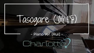 Charlotte Ep 6 Ed theme (piano cover)