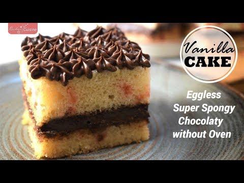 Eggless Vanilla Cake   Vanilla Sponge Cake   Eggless Vanilla Cake Without Oven  Eggless Vanilla Cake