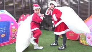 サンタクロース 練習 サンタごっこ プレゼントを届けるゾ!! こうくんねみちゃん thumbnail