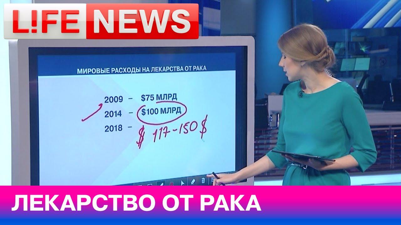 сне незамужняя новости лайф ньюс россия боль потерь бесценные