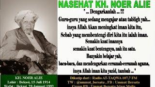 Video KH. Noer Ali ~ Jihad Fi Sabilillah (Singa Kerawang Bekasi) download MP3, 3GP, MP4, WEBM, AVI, FLV Oktober 2018