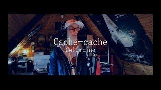 CACHE TÉLÉCHARGER COLUMBINE CACHE
