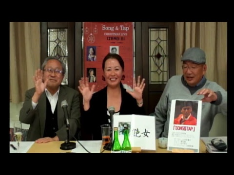 喜助栗助よもやま噺☆第147回YouTube生放送 2018.11.13 美女ゲスト:渕山みどりさん