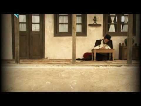 Ayatollah Bahjat - Al-Abd - part 1 مستند العبد، آيت الله بهجت