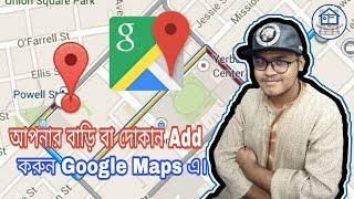 how to add my home #location in #google map | TIF Technology | Tanvir Islam Fahim |