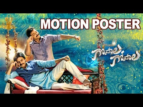 Gopala Gopala Motion Poster  First Look | Venkatesh | Pawan Kalyan | Shriya Saran